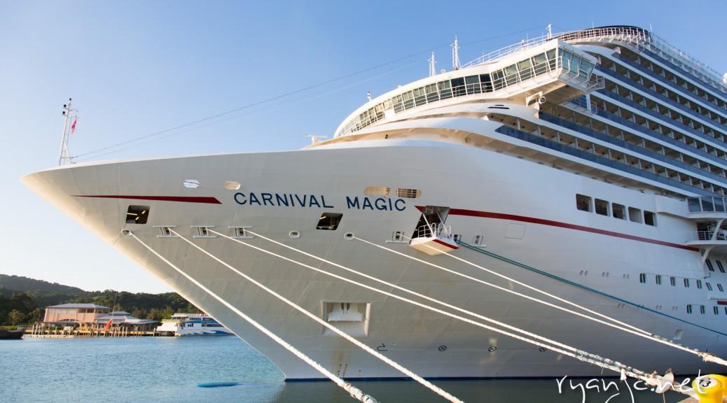 Carnival Magic 2012 Trip Review