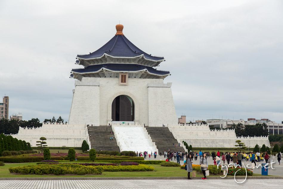 Chiang Kai‑shek Memorial Hall