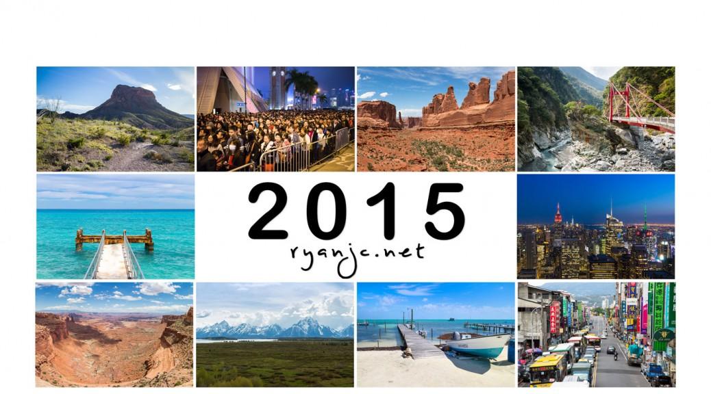 top2015rev